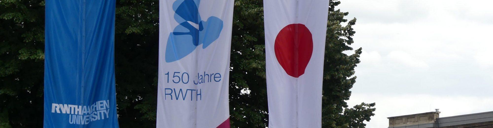 Deutsch – Japanische Gesellschaft in der Region Aachen e.V.